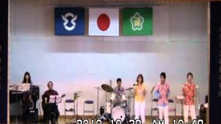 アート・ミュージック・ステージ(イパネマの娘 Garota de Ipanema) ア...