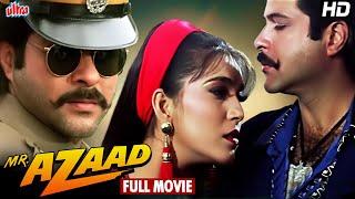 अनिल कपूर की ज़बरदस्त हिंदी एक्शन फुल मूवी   Mr. Azaad Full Movie Anil Kapoor Blockbuster Hindi Movie