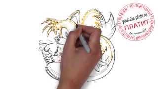Соник онлайн  Как поэтапно карандашом за 45 секунд нарисовать соника(СМОТРЕТЬ СОНИК ИКС ОНЛАЙН. Как правильно нарисовать персонажей игры приключения Соника Икс онлайн поэтапн..., 2014-10-03T04:48:16.000Z)