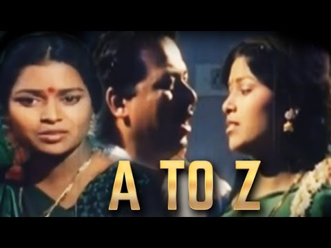 A To Z | Full Tamil Movie | Sri Lekha, Loganayagi, Kovai Kamatchi