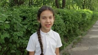 """Запрошення від Софії на концерт """"Світ української пісні"""" 17.05.2018"""