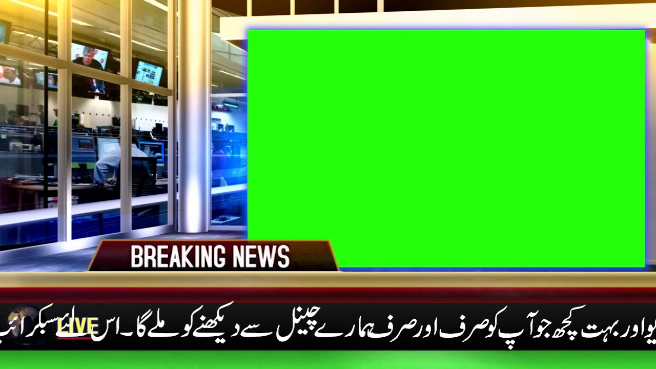after effects news background templates with motion green screen youtube. Black Bedroom Furniture Sets. Home Design Ideas