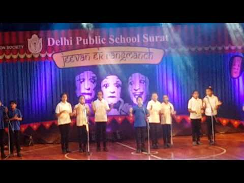 Annual function at dps school  surat