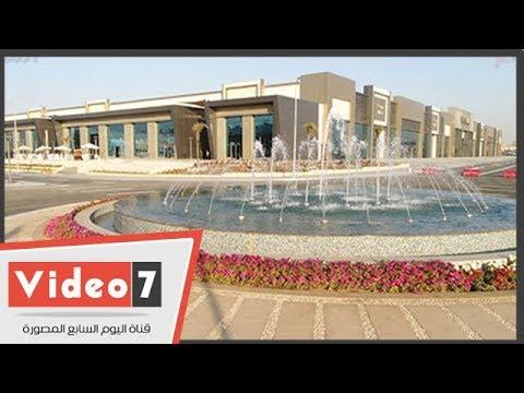تجهيزات أجنحة معرض القاهرة الدولى للكتاب فى يوبيله الذهبى  - 11:54-2018 / 9 / 20