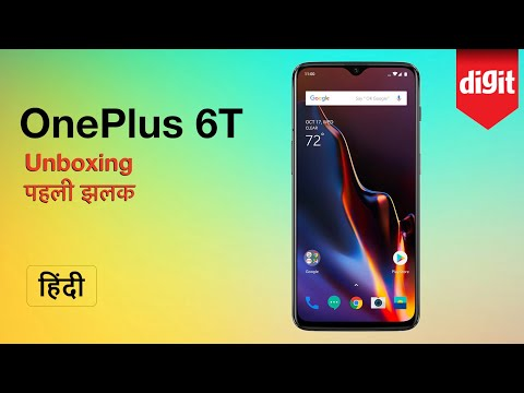 [Hindi - हिन्दी] OnePlus 6T Unboxing & First Look | SD845 | 16MP+20MP | 3700mAh