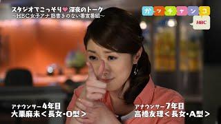 もうすぐ札幌祭り!…ということでテーマは「お祭り」。ところが友理の思...