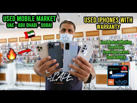 Used mobile market in UAE, Dubai, Abu Dhabi | Used iPhone 12