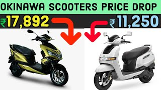 Okinawa Scooters Price Drop, Tesla Model 3 India, TVS Iqube : EV News 144