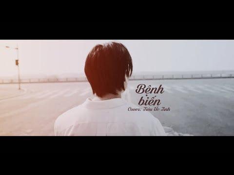 [Vietsub] Bệnh Biến (BINGBIAN病变) - Tiêu Ức Tình