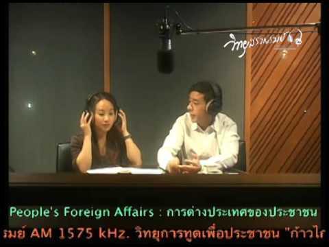 saranrom radio AM1575 kHz : เราคืออาเซียน [13-09-2559]