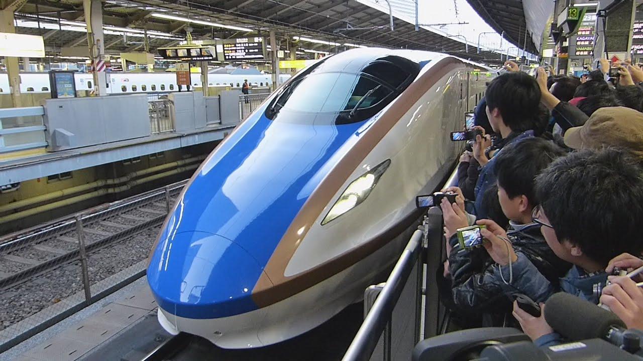 北陸新幹線一番列車】E7系 かが...