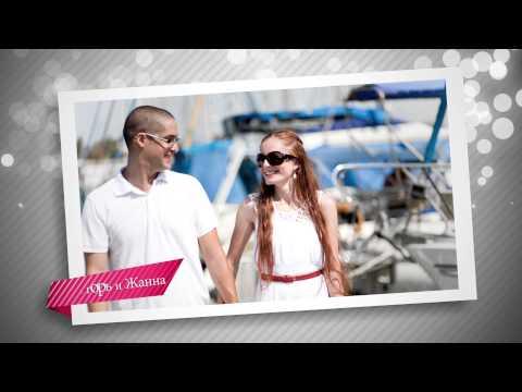 ESvaha - сервис серьезных знакомств!