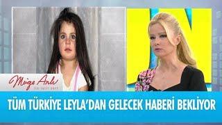 Tüm Türkiye Leyla'dan gelecek haberi bekliyor - Müge Anlı İle Tatlı Sert 22 Haziran 2018