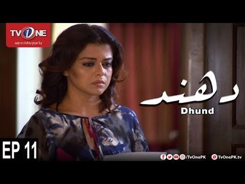 Dhund - Episode 11 - Mystery Series - TV One Drama - 8th October 2017