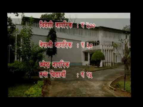 Diyalo Bangla Durbar Nepal Trust Ka Sampada  A documentary