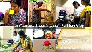 அதிகாலை 5 மணி முதல் - Full Day Vlog   Morning to Night Routine   My Pongal Saree   Vennila Veedu
