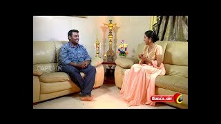 Exclusive : Interview With Vijay Prabhakaran | Stripes Podu | Captain TV | 20.08.2017