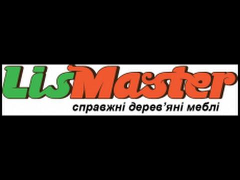 Lismaster купити замовити деревяні столи кухні дубові меблі з