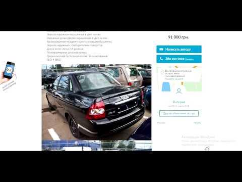 Мошенники!!! Авто в рассрочку 0% !!! Максус лизинг!!! Лада Приора 2015 год