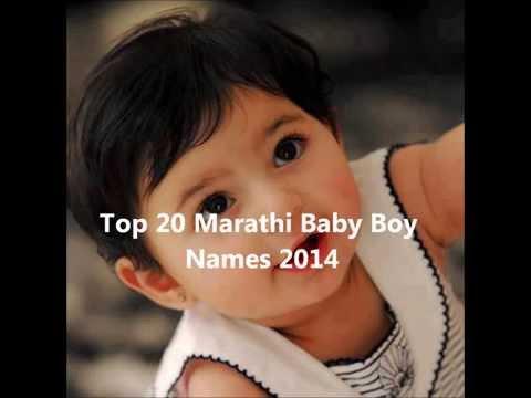 Top 20 Marathi Baby Boy Names 2015, Latest Marathi Names For New Born Baby Boy