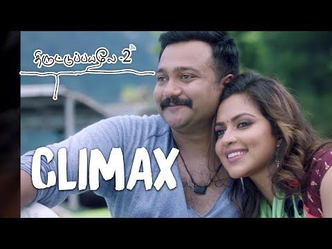 Thiruttu Payale 2 - Climax Scene | Prasanna | Simha | Amala Paul