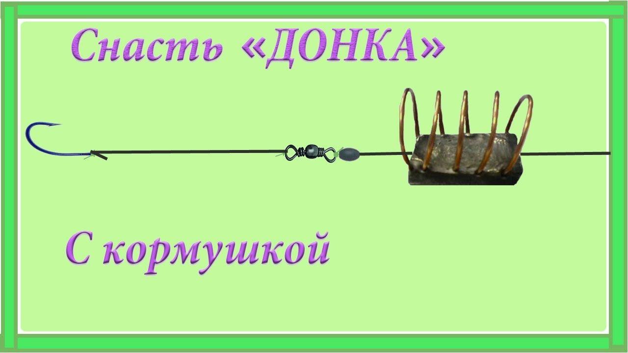 схема изготовление резинки для ловли рыбы с кормушками