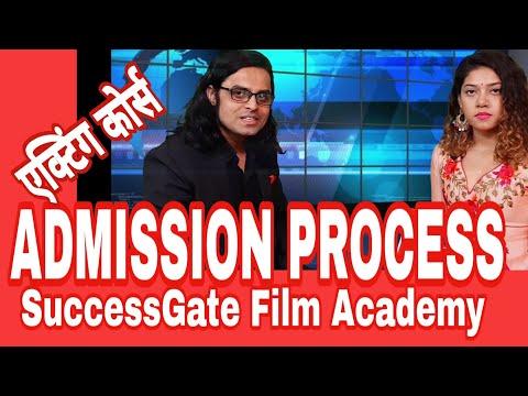 एडमीशन प्रोसेस | ADMISSION PROCESS | ACTING CLASSES |FILM INDUSTRY |SUCCESSGATE FILM ACADEMY