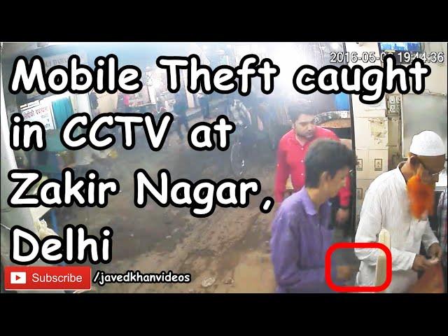 Mobile theft caught on CCTV- CCTV footage at Zakir Nagar