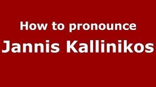 How to Pronounce Jannis Kallinikos - PronounceNames.com