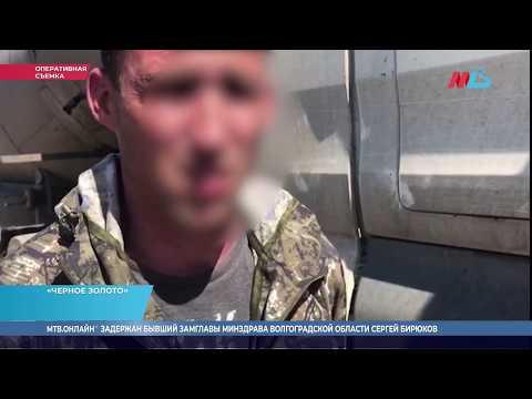 В Волгоградской области задержали похитителей нефти (ВИДЕО)