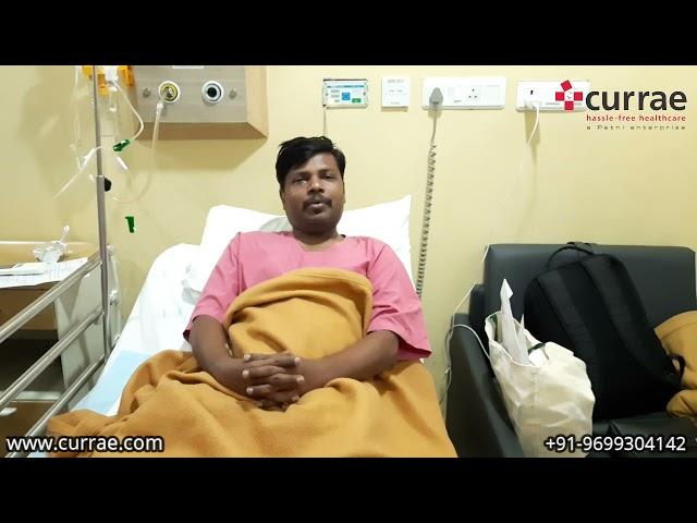 Pt. Name - Ajit Gaikwad | Fistula Surgery | Dr. Girish Hatalkar & Dr. Akash Bagade | Currae Hospital
