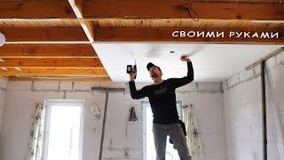 ⚫Гипсокартон на Деревянном Каркасе | ДЕШЕВО и КРЕПКО | КАК построить Дешевый Дом? ►20 смотреть онлайн в хорошем качестве - VIDEOOO