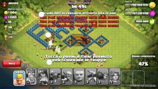 Gemme INFINITE Clash Of Clans- RE PEKKA RE GIGANTE REGINA VALKIRIA