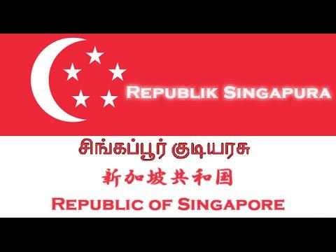 「National Anthem」Republik Singapura - Majulah Singapura