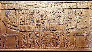 Arte Egipcio (características generales) - Historia del Arte Antiguo