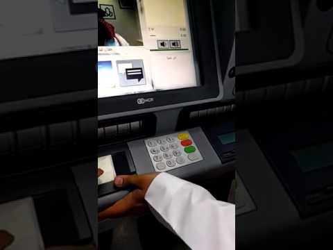 ATM COMPLETE BANKING WITH AL RAJHI BANK