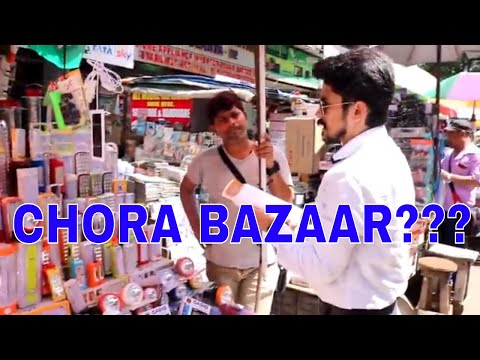 CHOR BAZAAR KOLKATA | SECRET MARKET OF KOLKATA | Samsung, iphone , lg all mobiles at cheaper price??