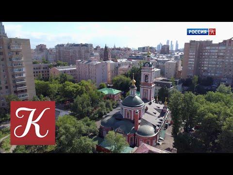 Пешком... Москва – Дмитровское шоссе. Выпуск от 29.09.19
