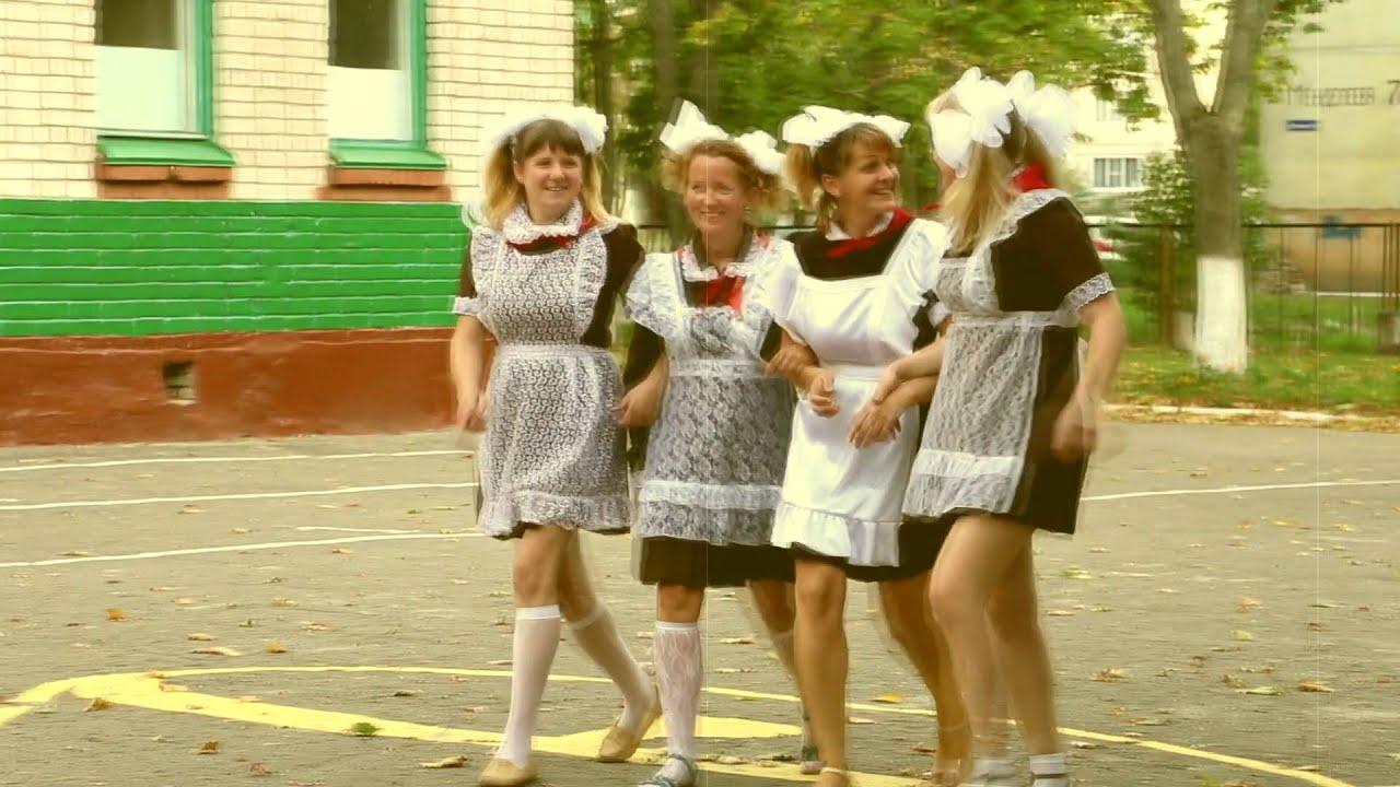 На выпускной город курск