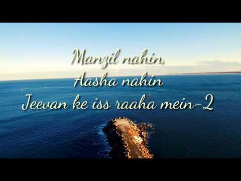 Hindi Christian Song 2019 Hindi Jesus Songs Jeeneki Aasha Mujeh Youtube Play jesus new songs and download jesus mp3 songs and music album online. hindi christian song 2019 hindi jesus songs jeeneki aasha mujeh