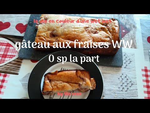 gâteau-aux-fraises🍓🍓-ww