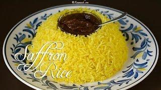 Saffron Rice (bariis Sacfaraan Leh) أرز بالزعفران