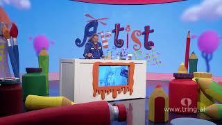 Artisti Tak Fak - Sezoni 5// Episodi 2- Te pikturosh si Claude Monet