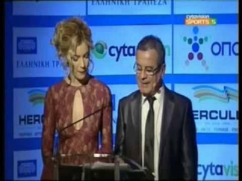 Cyprus Sports Awards