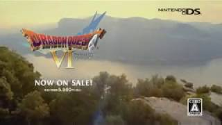 Japanese TV Commercials [4307] Dragon Quest VI - Maboroshi no Daichi ドラゴンクエストVI 幻の大地