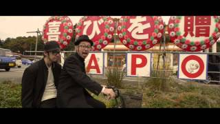 P.O.P (ピーオーピー) - 中学生日記 feat.BIKKE(TOKYO No.1 SOUL SET)(Official Music Video)