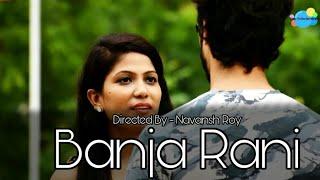Ban Ja Rani - Guru Randhawa - Aarij Mirza - Cover -