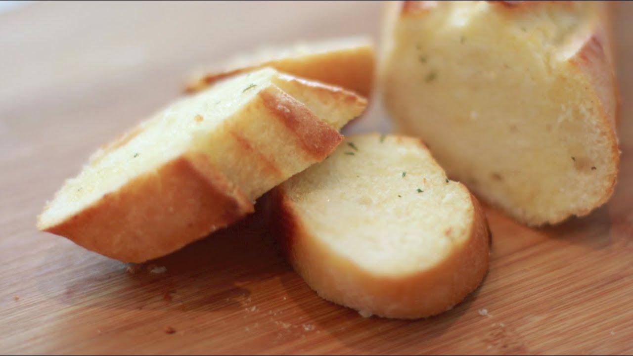 C mo hacer pan de ajo f cil y r pido recetas de cocina - Cocinar facil y rapido ...