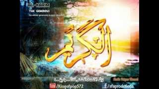 99 names of allah with their benefits & meanings in urdu - part2