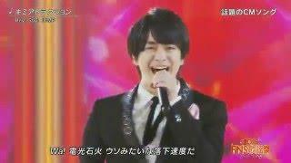 Hey! Say! JUMP - Ultra Music Power
